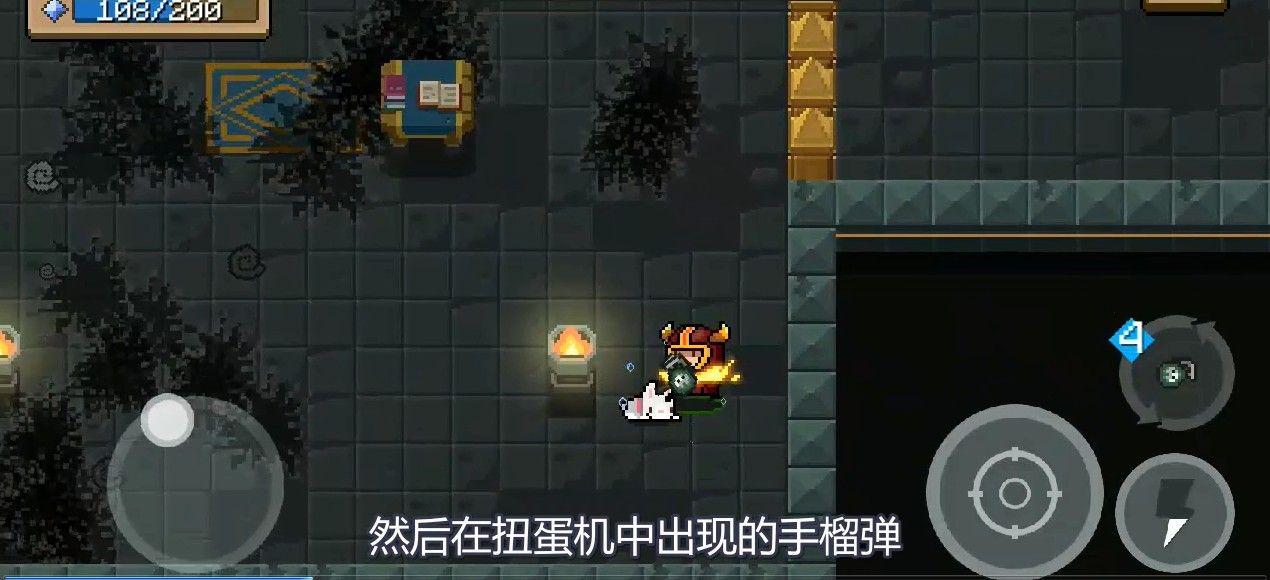 元气骑士:十枚手榴弹的爆破现场,地板都炸烂了,最后还能踢足球[视频][多图]图片3