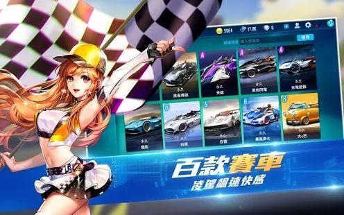 garena极速领域手游官方网站下载台服版图片4