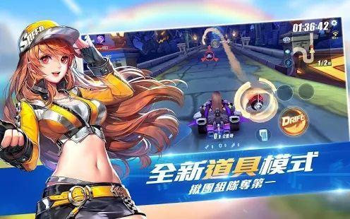 garena极速领域手游官方网站下载台服版图片3