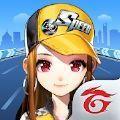 garena极速领域手游官方网站下载台服版 v1.0