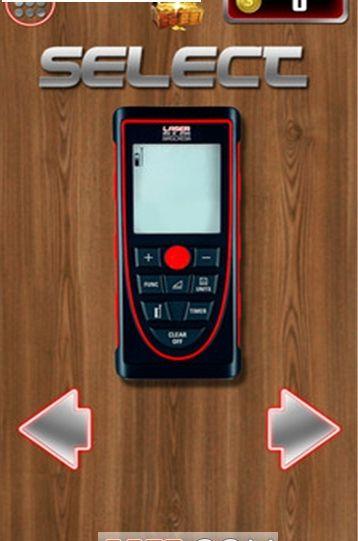 激光标尺模拟器免费版图3
