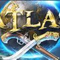 阿特拉斯游戏