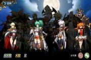 梦幻模拟战手游雪人谷大危机阵容推荐:雪人谷大危机两回合通关阵容[多图]