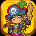 海盗战争攻击最新免费版