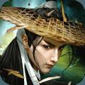 濡沫江湖游戏官方下载正式版 v0.4.5