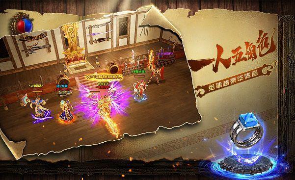 龙城传世官网版手游正式版下载图片2