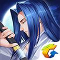 侍魂胧月传说腾讯官网下载安卓正式公测版 v1.11.0