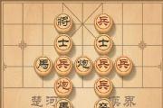 天天象棋残局挑战106期攻略:残局挑战106期通关步骤[多图]