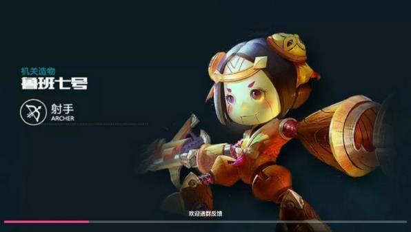 星黎英雄传游戏官方网站下载正式版图片1