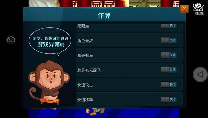 三国志2-霸王的大陆图3: