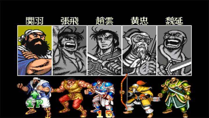 三国志2-霸王的大陆图4: