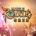 战地王座官方网站下载手游安卓版(Mobile Royale) v1.0.0