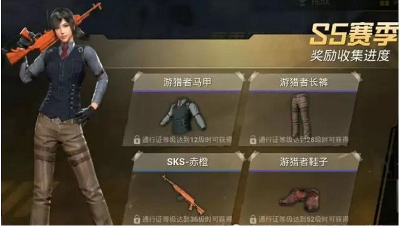 刺激战场:s5新赛季确定 新地图新枪械皮肤即将上线[多图]图片4