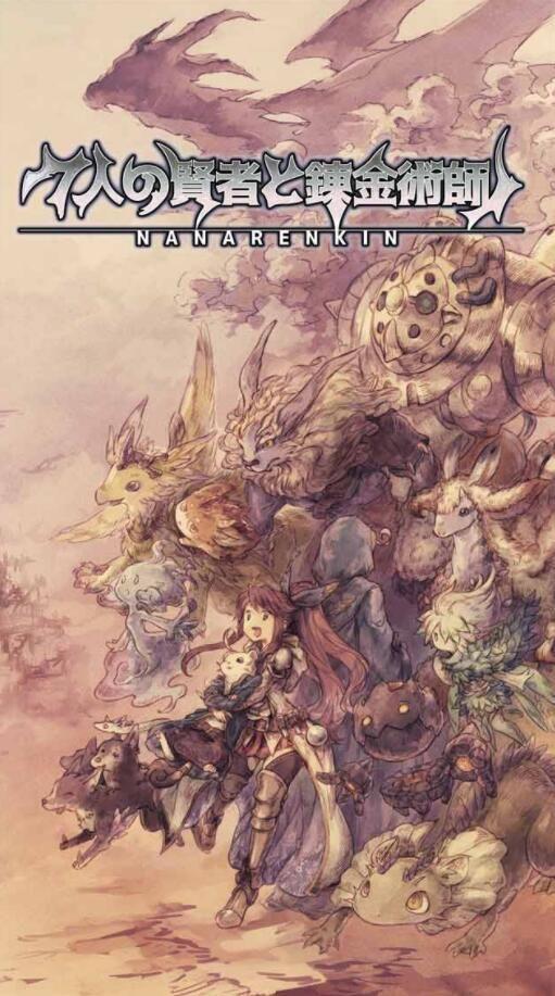 7位贤者与炼金术师最新免费版游戏下载图1: