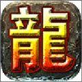 红月传闻官网版