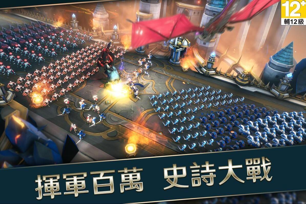 战地王座氏族争霸最新正版游戏下载图片1