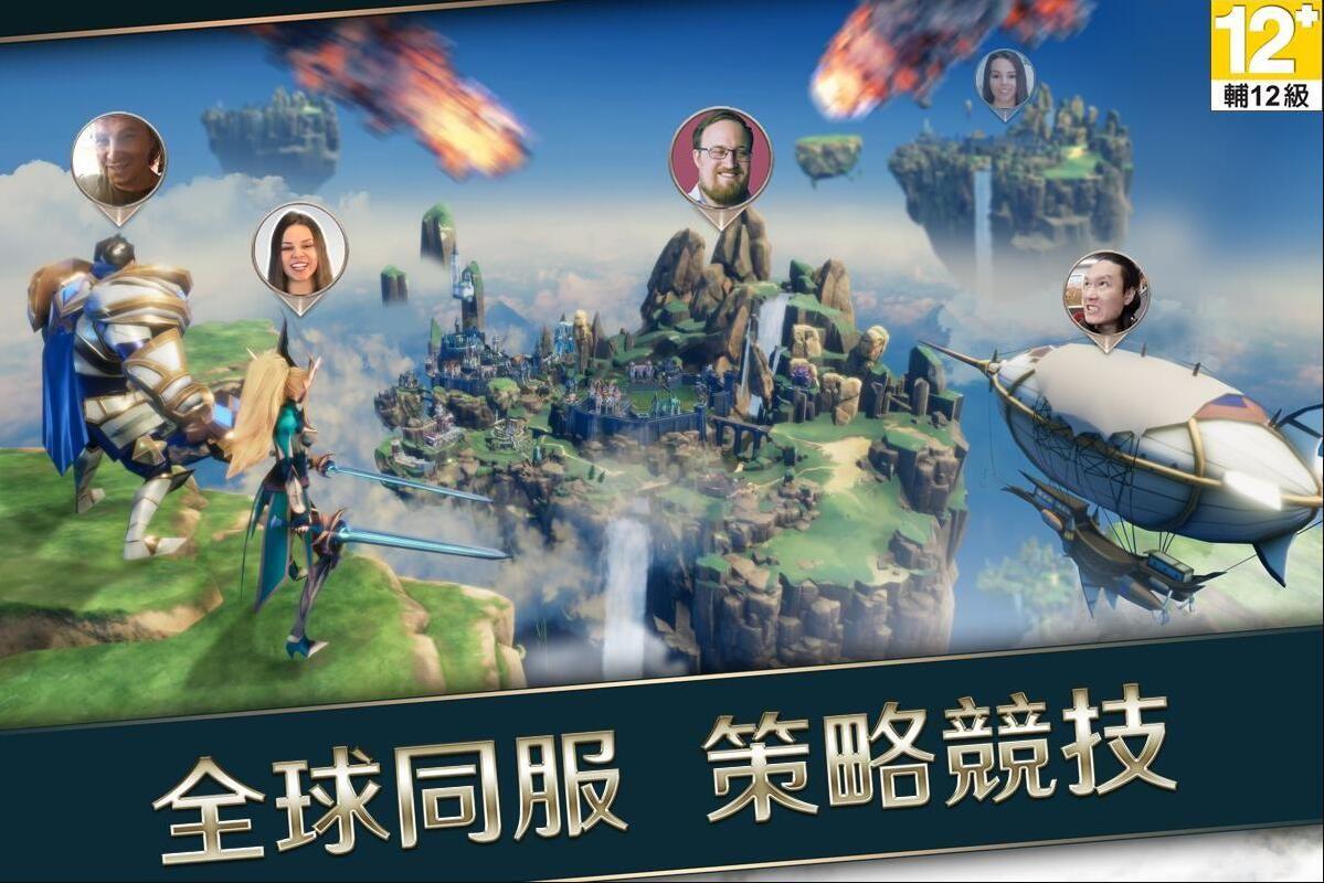 战地王座氏族争霸最新正版游戏下载图1: