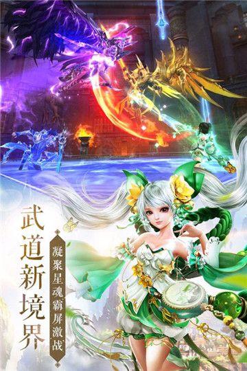 逐月情缘游戏官方网站下载正式版图4:
