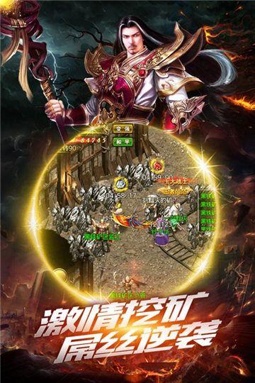 打爆沙巴克游戏官方网站下载正式版图片1