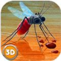 蚊子模拟器3D中文版