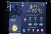 王者荣耀嫦娥奔月活动开启:新英雄嫦娥原画首次曝光[多图]