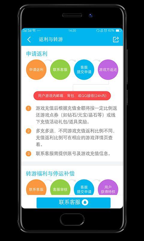 八门神器手游APP官方网站下载正式版图片1