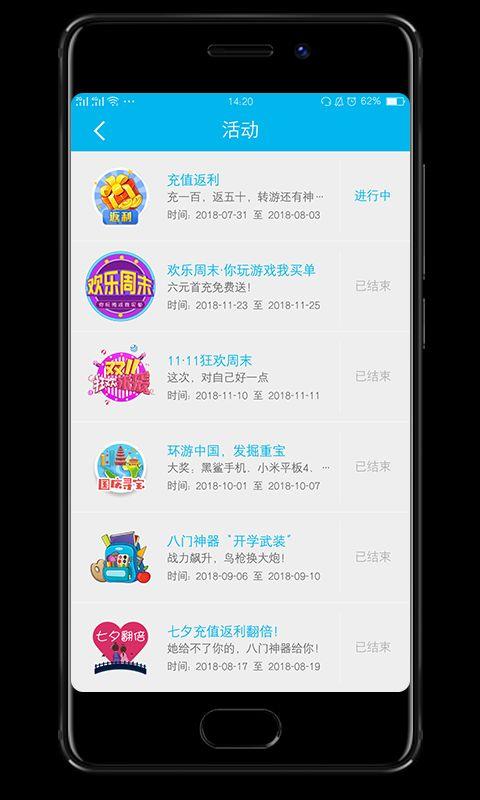八门神器手游APP官方网站下载正式版图4: