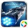 星际战争之银河战舰官方网站下载正式版手游 v1.10.68