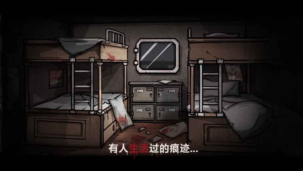 诡船谜案游戏安卓手机版图4: