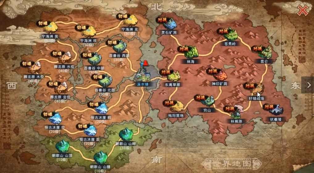 华夏征途游戏官方网站公测版下载图3:
