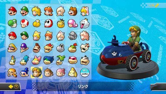 任天堂马里奥赛车Tour官方网站下载最新安卓版下载图4: