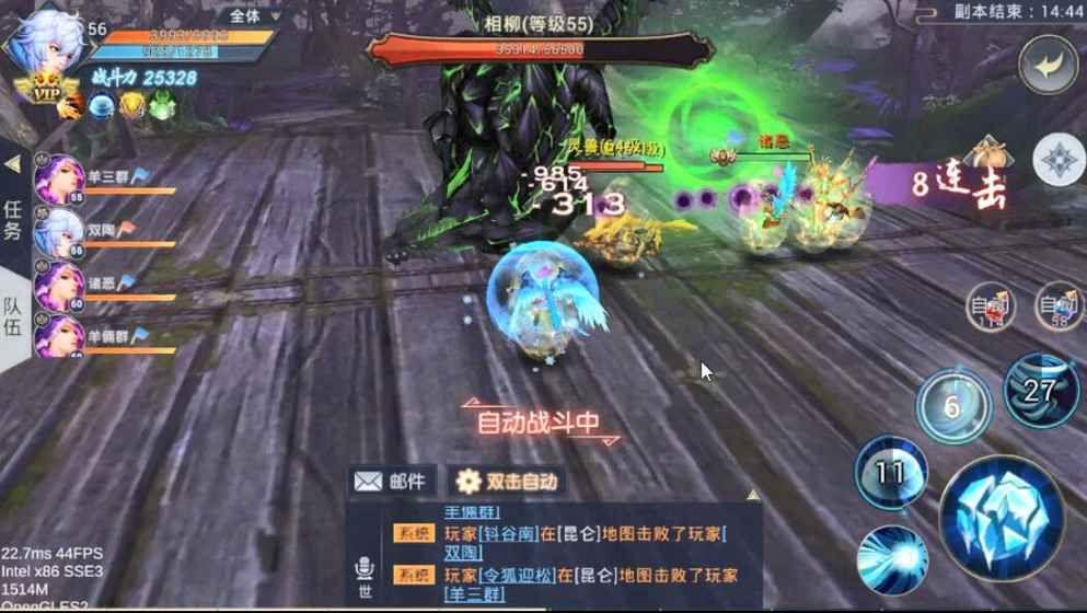 华夏征途游戏官方网站公测版下载图4: