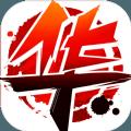 华夏征途手游官方正版下载 v1.0.0.0