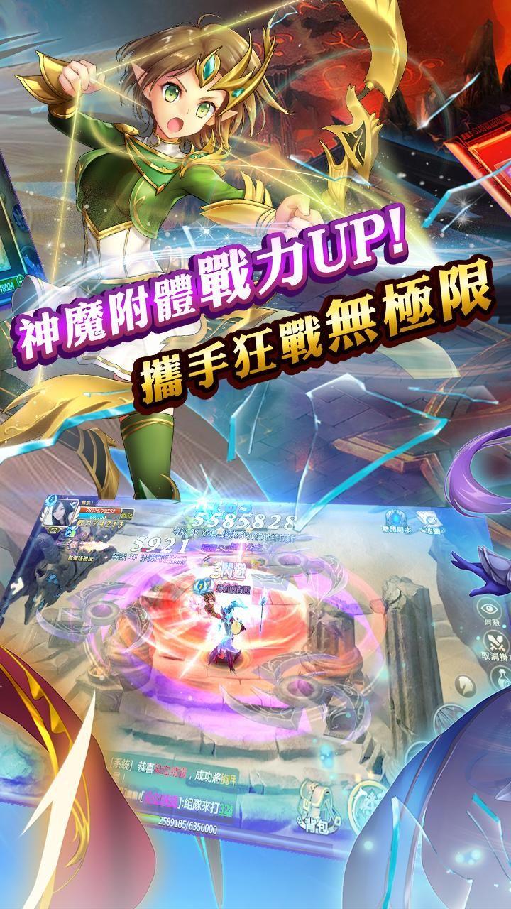 神域纪元手游官方网站正版下载图4:
