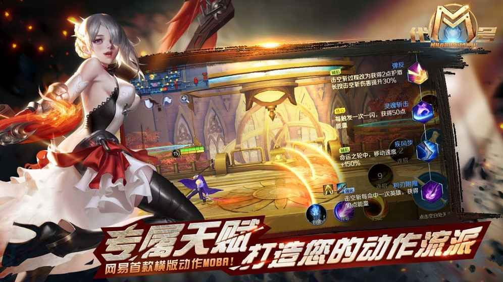 魂械纪元游戏官方正式版登陆入口下载图3: