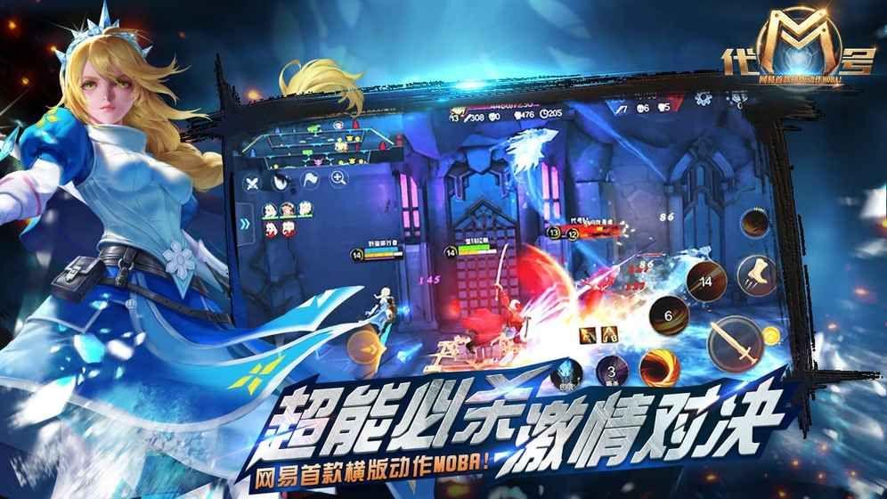 魂械纪元游戏官方正式版登陆入口下载图4: