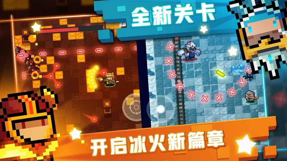元气骑士1.5.5新年四人联机官方最新版下载图1: