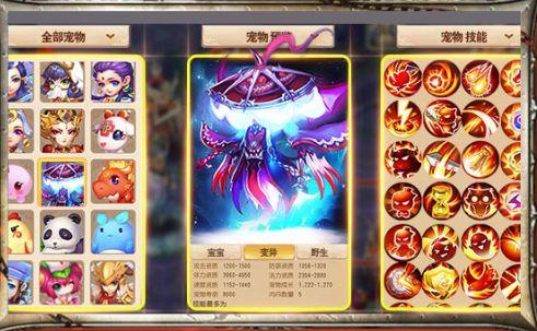 幻界传说上士游戏官方正式版地址图2: