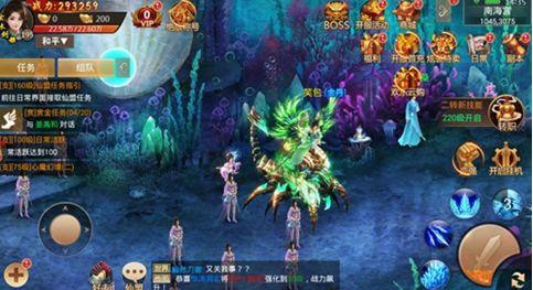 剑逆八荒游戏官方安卓版下载图2: