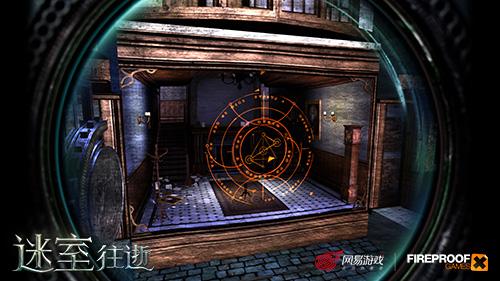迷室往逝官方中文版精英测试预约进行中[多图]