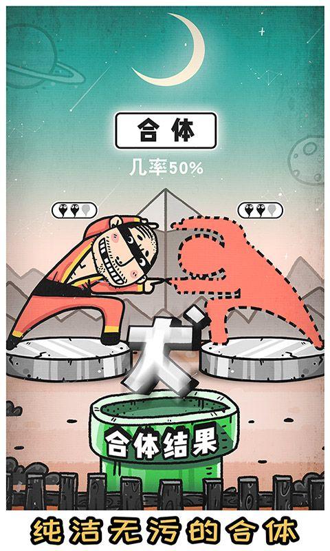 愚公移山3智叟的反击手游官网特别版下载图1:
