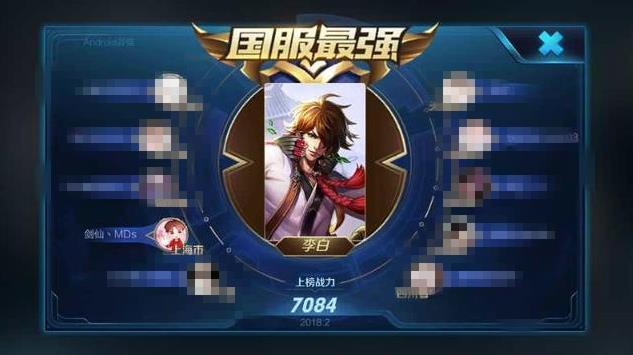 王者荣耀S10赛季第一李白剑仙 2天3英雄打上国服最强[多图]