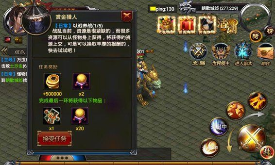 剑雨传说手游安卓官方正版图2: