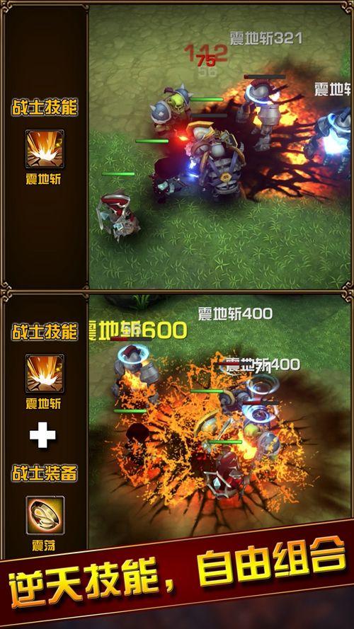 独立骑士团游戏官方网站下载安卓版图2: