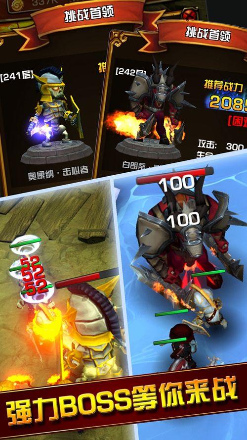 独立骑士团游戏官方网站下载安卓版图3: