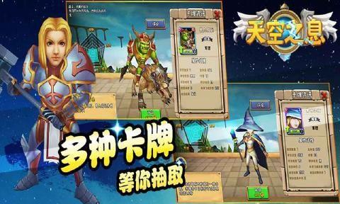 天空之息官方网站下载正版游戏图4: