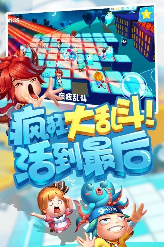 网易猪场怼怼乐手游指定官方网站下载图1: