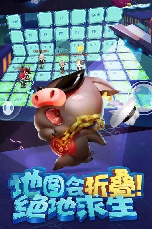 网易猪场怼怼乐手游指定官方网站下载图3:
