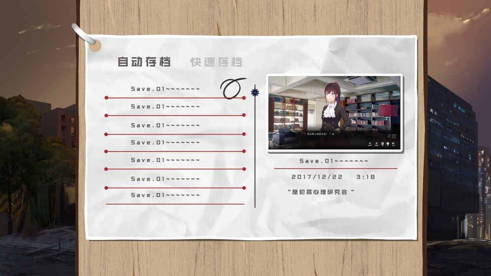 端木斐X小林正雪安卓手机最新版图2:
