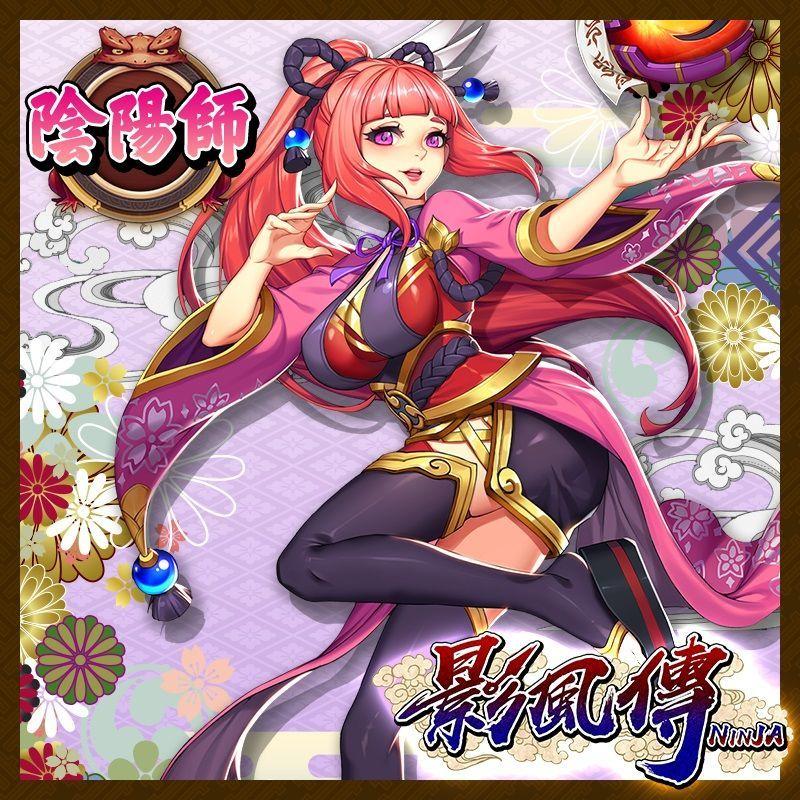 影风传官方网站下载正版游戏安装图2: